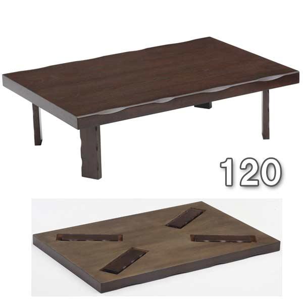 【半額以下】セール 座卓 折りたたみ テーブル 120cm おしゃれ センターテーブル 北欧 木製 ローテーブル オーク 折れ脚 舟かくし
