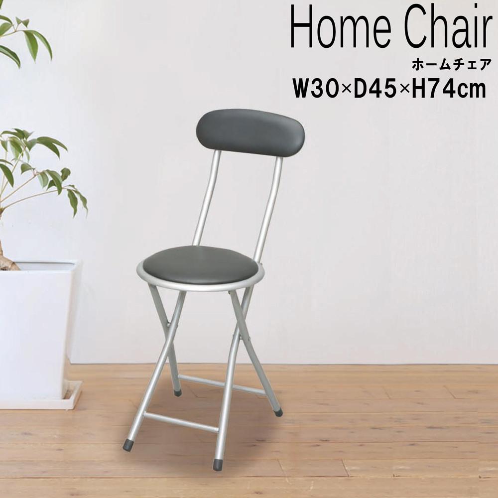 6脚セット ホームチェア 背もたれ付き パイプイス 会議椅子 折りたたみチェア