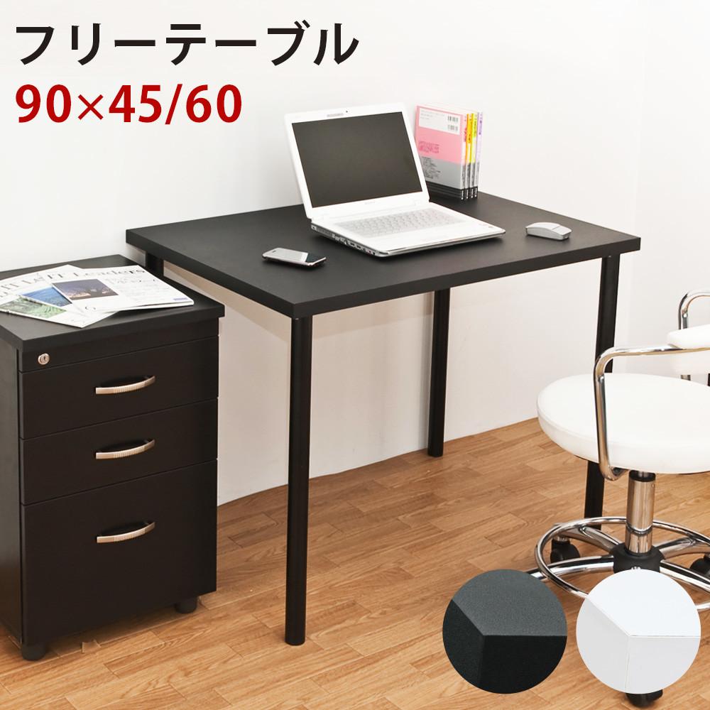 Width 90 Cm X 45 Table Dining Free Kitchen Desk Desks Writing Computer Pc Work Units Multidisk Multi Den