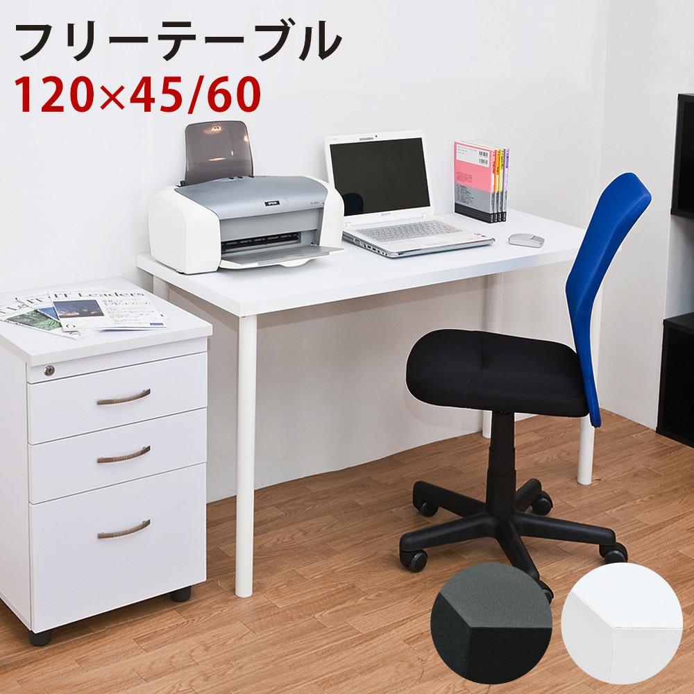 Free Desk 120cm In Width X 45cm In Depth Table Dining Table Free Table  Kitchen Table Desk Desk Writing Desk PC Desk PC Desk Work Top Multi Desk  Multi Table ...
