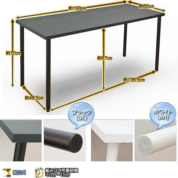无工作台宽150cm×纵深60cm桌子餐桌桌子餐桌桌子桌子办公桌个人电脑桌子PC桌子工作台多桌子多桌子多省空间小型
