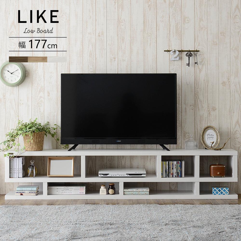 テレビ台 ローボード 木製 180cm幅 北欧 収納付き おしゃれ オープンラック シェルフ 間仕切り