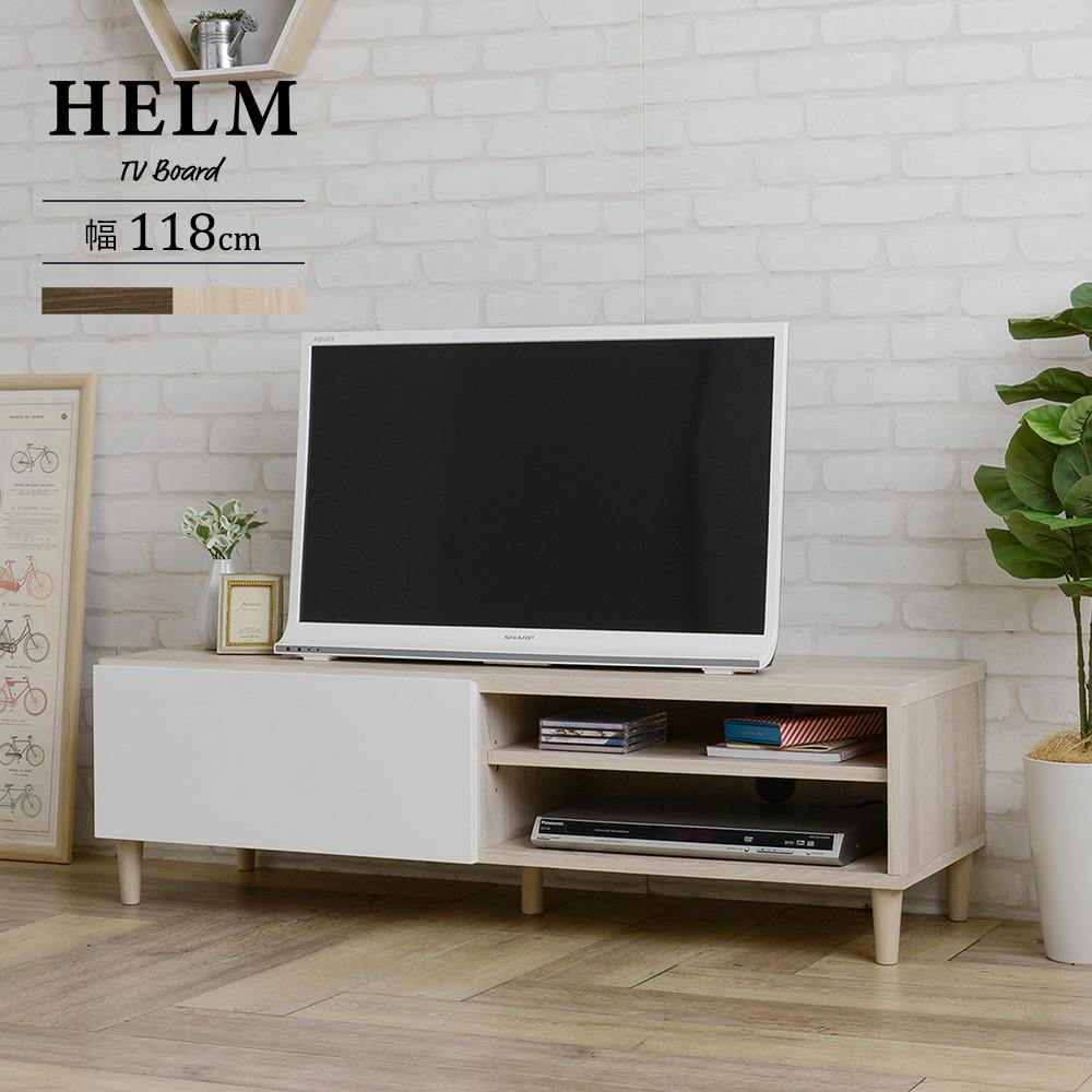 テレビ台 幅118cm ローボード 木製 人気 おしゃれ 北欧 収納付き 鏡面加工