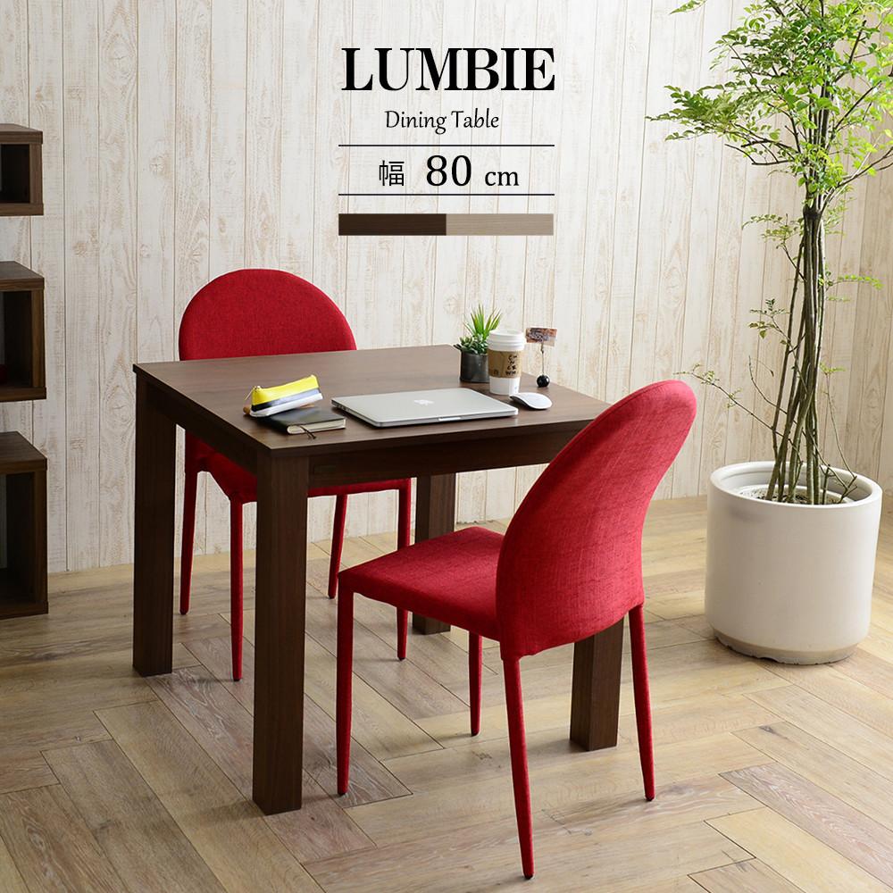 ダイニングテーブル 北欧 ダイニングテーブル 正方形 おしゃれ 幅80cm 2人用