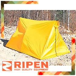 ライペン(RIPEN/アライテント) スーパーライト・ツェルト 2 ロング (ツェルト 2~3人用) SLT2-L