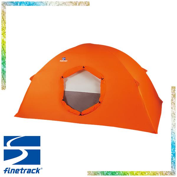 ファイントラック(finetrack) カミナドーム2 スノーフライ (テント フライシート) FAG0322-D4