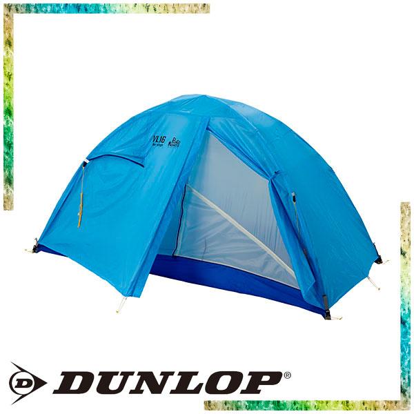 ダンロップ(DUNLOP) VL-16 ライトウエイト・アルパインテント (テント 1人用) VL-16