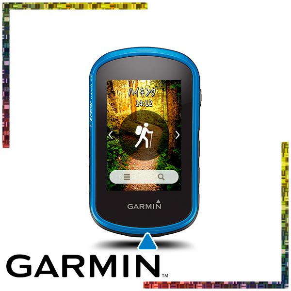 ガーミン(GARMIN) イートレックス タッチ25j / eTrex® Touch 25j (GPS) 132518