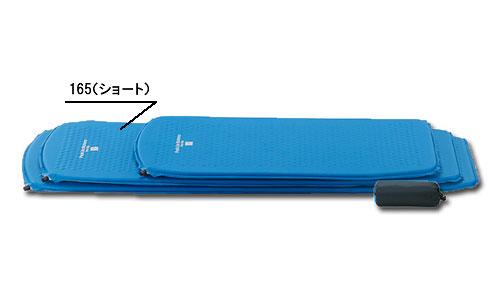 日本最大級の品揃え ISUKA アウトレットセール 特集 ポイントUP中 イスカ ピークライトマットレス 165 マット 寝袋 2034 シュラフ