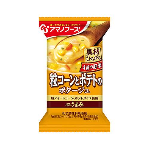 アマノフーズ Theうまみ 粒コーンとポテトのポタージュ バーゲンセール レトルト 21017 新品 送料無料 スープ