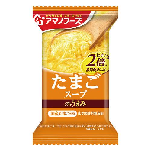 アマノフーズ Theうまみ 新品未使用 正規品送料無料 たまごスープ スープ 79803 レトルト