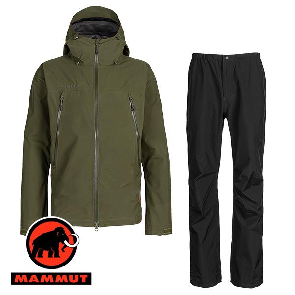 ★ポイント5倍★送料無料★ マムート(MAMMUT) CLIMATE Rain -Suit AF Men (メンズ/ジャケット パンツ レインウェア) 1010-26551