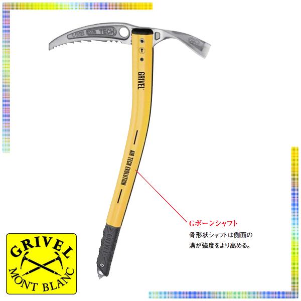【本物保証】 グリベル(Grivel) グリベル(Grivel) GV-PIATE エアーテックエヴォリューションT (ピッケル) (ピッケル) GV-PIATE, 葛飾柴又の食品問屋グレイト:53da316e --- tonewind.xyz
