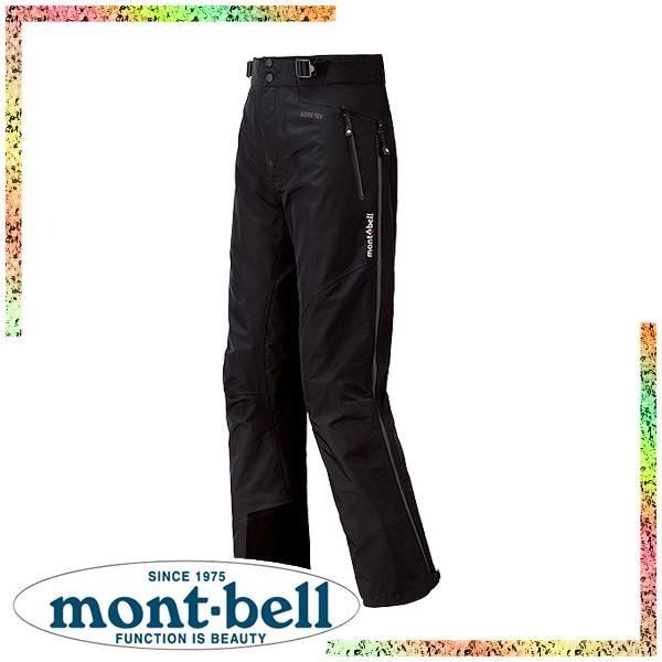 大洲市 モンベル(mont‐bell) ハードシェル) アルパインパンツ Women's (レディース/パンツ ハードシェル) Women's 1102470, ネイル工房:33009f06 --- totem-info.com
