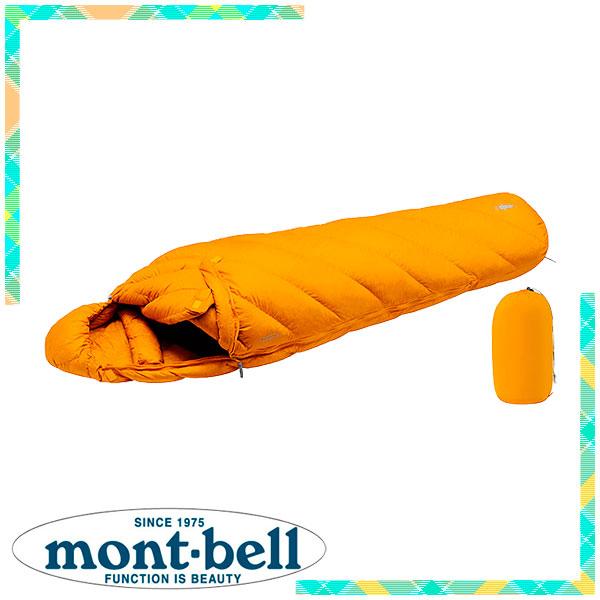 モンベル(mont‐bell) アルパインダウンハガー 800 #2 (シュラフ 寝袋 羽毛) 1121301