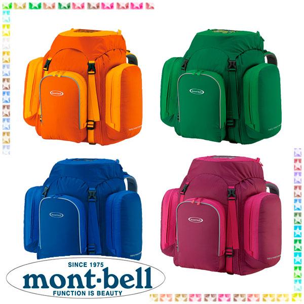 最高級のスーパー モンベル(mont‐bell) トリプルポケットパック バックパック) 45-60 子供用/リュック (キッズ 子供用 1123949/リュック バックパック) 1123949, Berry's:1fb384d4 --- business.personalco5.dominiotemporario.com