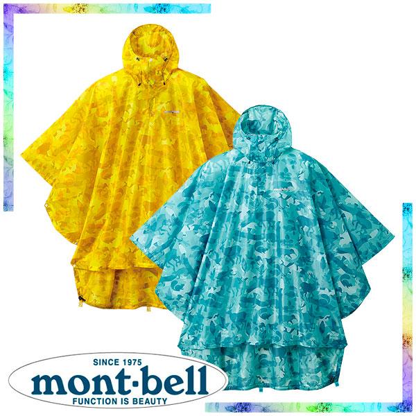 モンベル(mont‐bell) プリント トレッキング レインポンチョ (ポンチョ レインウェア 雨具) 1128499