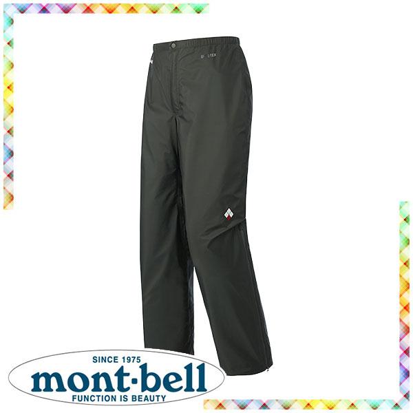 モンベル(mont‐bell) ストームクルーザーパンツ Women's (レディース/レインウェア・雨具) 1128536