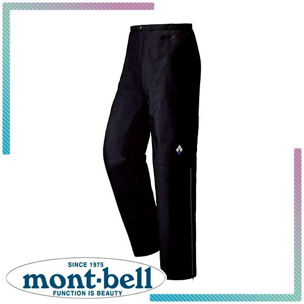 モンベル(mont‐bell) ストームクルーザー パンツ Men's XXL (メンズ/パンツ レインウェア 雨具) 1128563