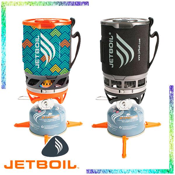 一番人気物 ジェットボイル(JETBOIL) (ガス マイクロモ (ガス バーナー バーナー ストーブ クッカー) 1824380 1824380, Useful Company:ac120289 --- supercanaltv.zonalivresh.dominiotemporario.com