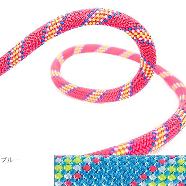 【お取寄せ】 ベアール 9.5mmゼニス 50m ブルー 【3月1日現在 メーカー在庫数】