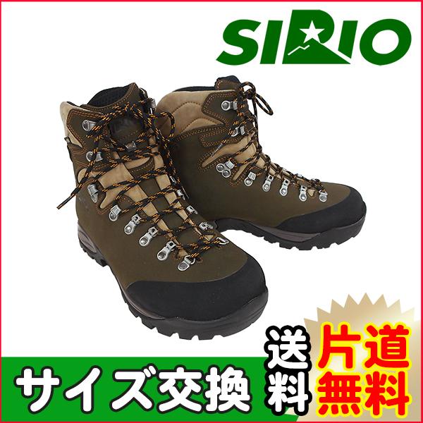 シリオ(SIRIO) P.F.630-GTX トレッキングブーツ (シューズ 登山靴) PF630GTX
