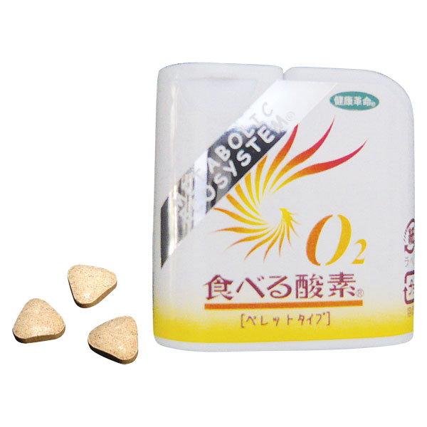 GOLD(ゴールド)ボディケア食べる酸素 ペレット(95粒入り)×10箱入り                           000727
