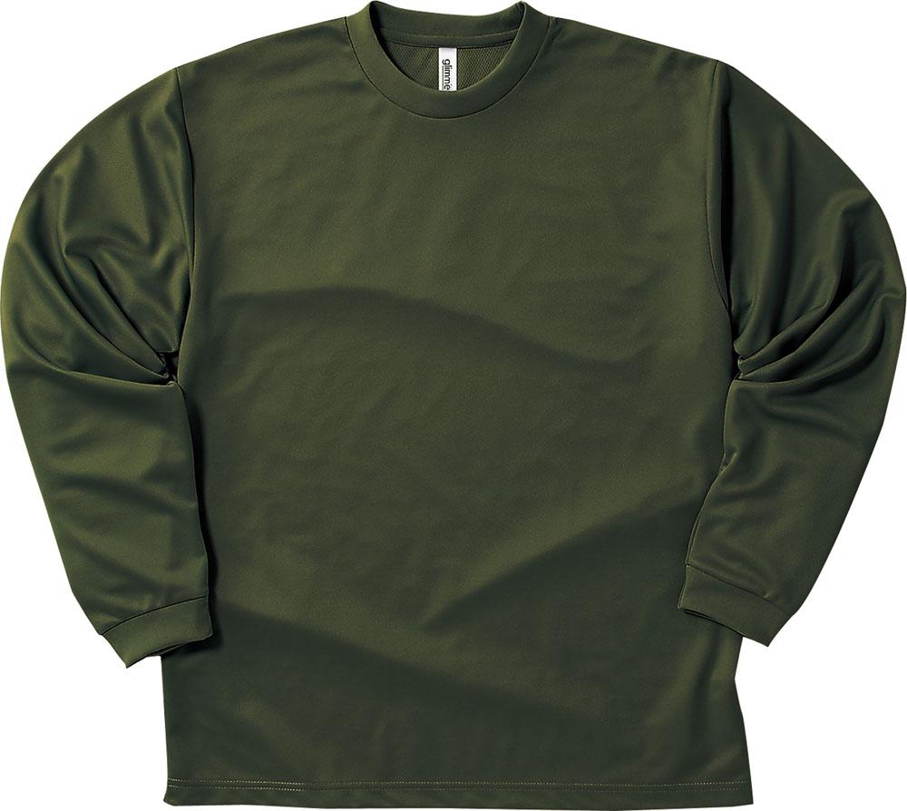 グリマー GLIMMER Tシャツ アーミーグリーン 25日限定P最大10倍 セール価格 GLIMMERドライロングスリーブTシャツ ホワイト 00304A 長袖 吸汗 037 長そで 140 休日