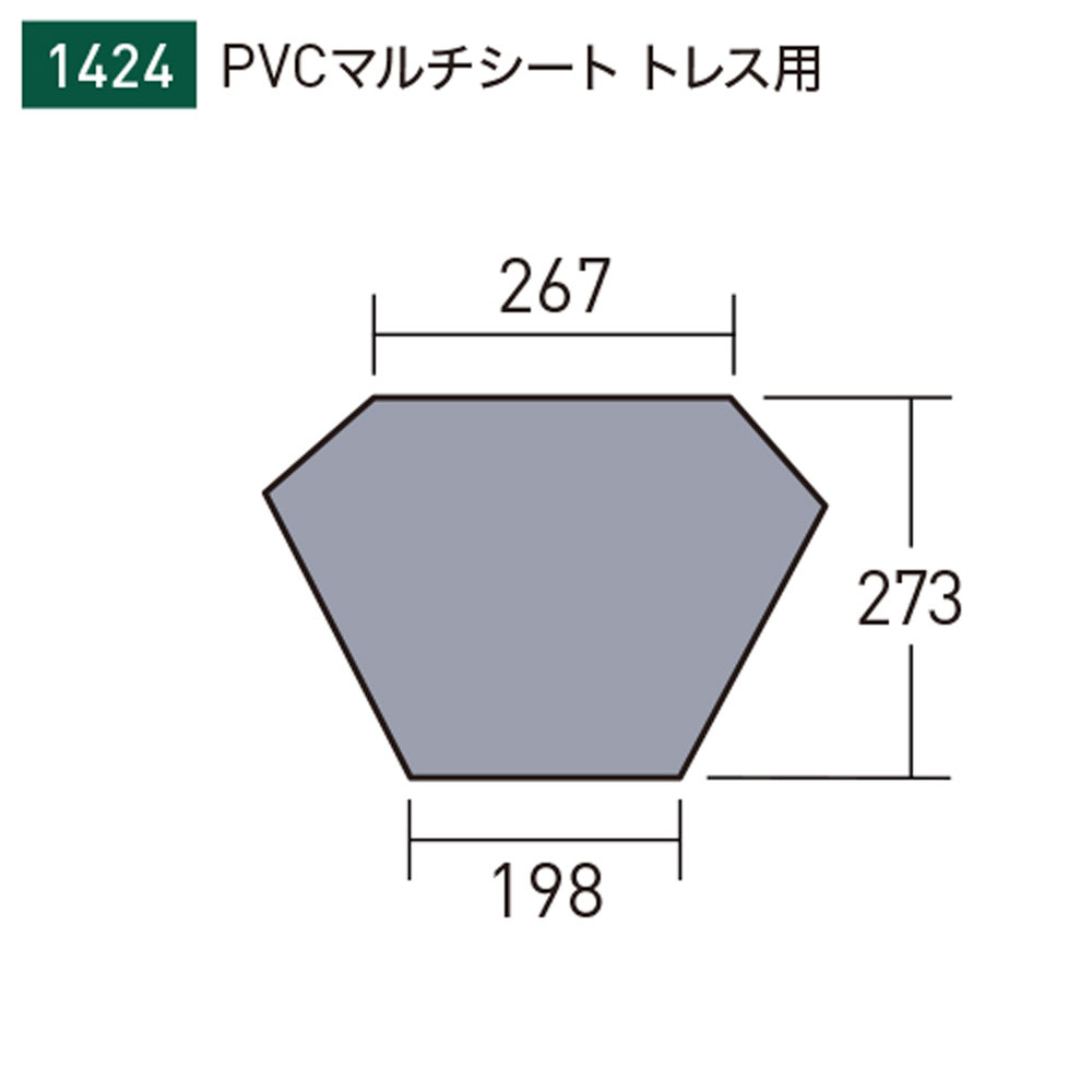 小川キャンパル(OGAWA CAMPAL)アウトドアグッズその他PVCマルチシート トレス用 14241424