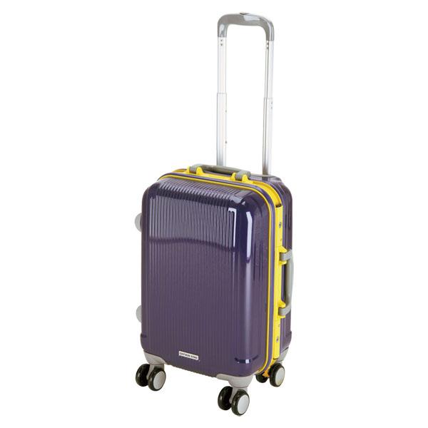 CAPTAIN STAG(キャプテンスタッグ)アウトドアケースグレル トラベルスーツケース(TSAロック付ハードフレームタイプ)〈S〉(ウルトラマリン)UV0018