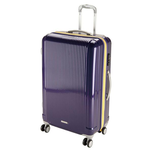 CAPTAIN STAG(キャプテンスタッグ)アウトドアケースグレル トラベルスーツケース(TSAロック付ダブルファスナータイプ)〈L〉(ウルトラマリン)UV0037