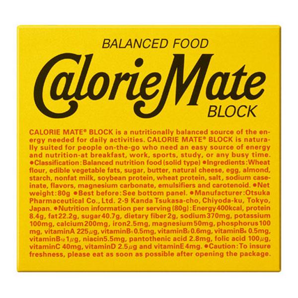 カロリーメイトボディケアカロリーメイトブロック(チーズ味)4本入x30箱_09010901