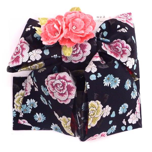 新品 結び帯 大 販売 バラの香りのBLACK 帯飾りプレゼント