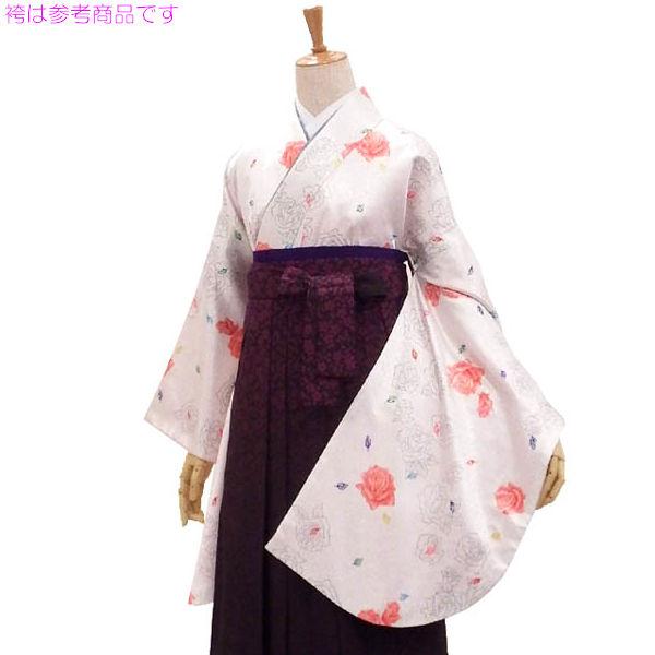 写真の袴は参考商品です 袴も選んで同時購入できます 国内送料無料 袴用着物5点セット 身長約151から157cm対応 超定番 きらめきロマンティックローズ WHITE