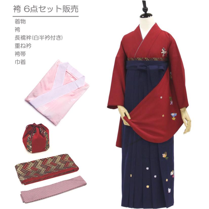 希少 十二支のセット着物と袴で12匹います【中古】 袴フルセット販売 人気商品!