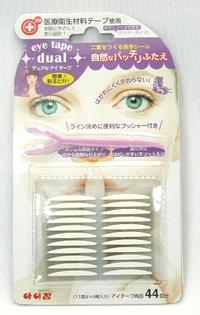 Double eyelid eye tape dual aitape [double to make easy seal