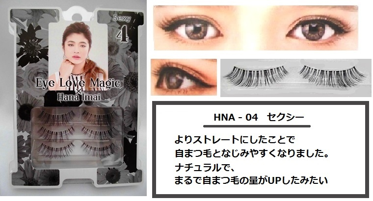 5e9a9e8c808 ... Imai China produced by ☆ I love magic Eyelash 3 P: 6 types: ...