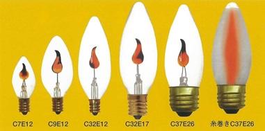 旭光電機 フリッカーランプ C32E14 100V1-2W 口金E14 クリヤー 即日出荷 25個セット 高額売筋