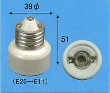 旭光電機 E26-E11変換アダプター 値引き 一部予約 E26口金をE11へ変換します 20個セット