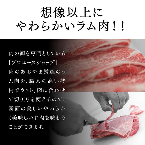 ジンギスカン ラム肉 セット 焼肉 セット バーベキュー セットの肉の決定版!肉の卸問屋あおやまのジンギスカン・ラム肉セット(4種類 計800g)で旨いジンギスカン食べ比べ!鍋付きで羊肉を楽しむ♪職人の手切り技術と秘伝のたれで愛されて40年!
