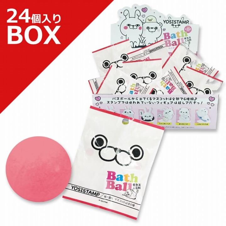 ヨッシースタンプ 入浴剤 バスボール 大人買いセット [24個入りBOX] LINEクリエイターズスタンプ [倉庫A] (ネコポス不可) 4000円以上 送料無料