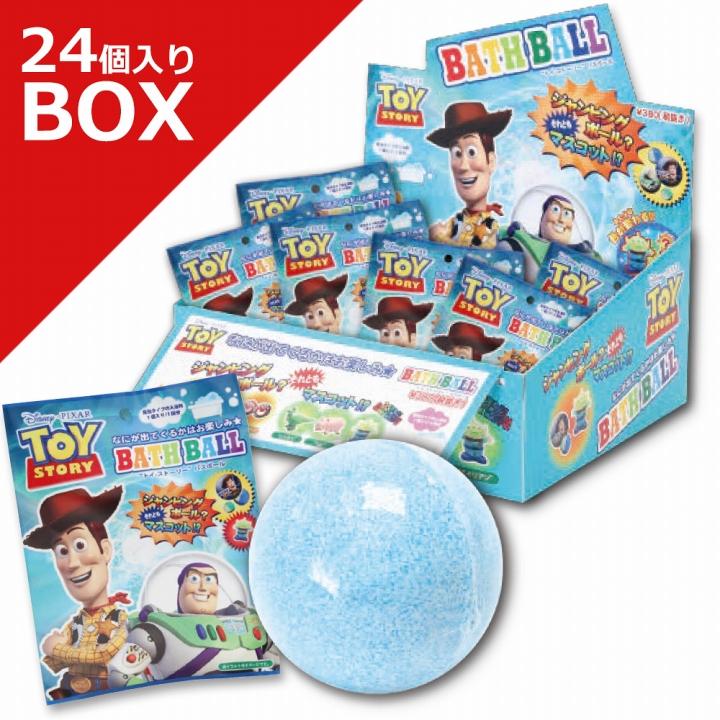 バスボール 入浴剤 おもちゃ トイストーリーバスボール [24個入りBOX] [倉庫A] (ネコポス不可) 4000円以上 送料無料