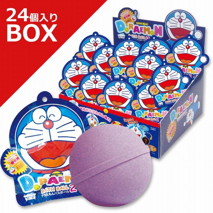 入浴剤 マスコットフィズ バスフィズ ドラえもんバスボール2 [24個入りBOX] [倉庫A] (ネコポス不可) 4000円以上 送料無料