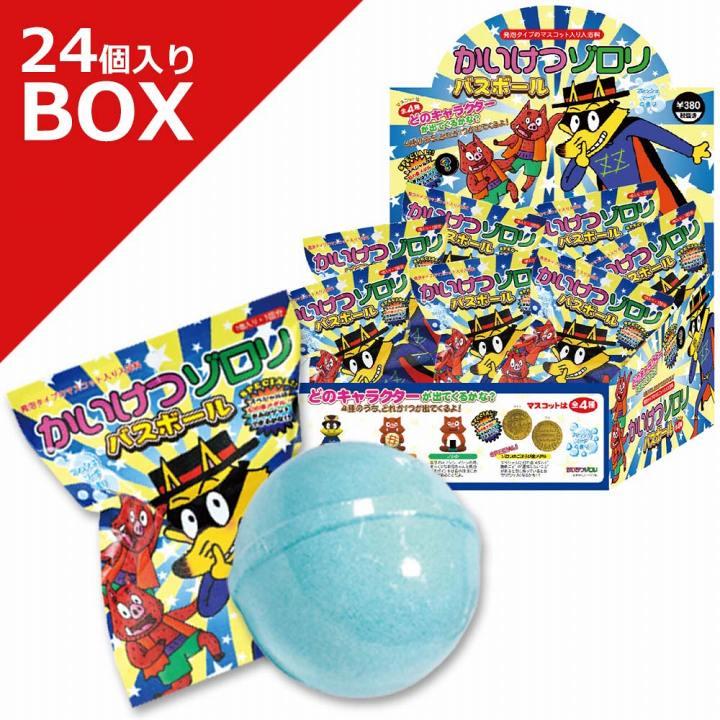 マスコットフィズ 入浴剤 コレクション かいけつゾロリ バスボール[24個入りBOX] まとめ買い 大量買い ノルコーポレーション [倉庫A] (ネコポス不可) 4000円以上 送料無料