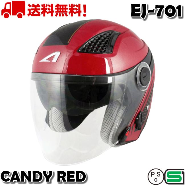 EJ-701メインRE