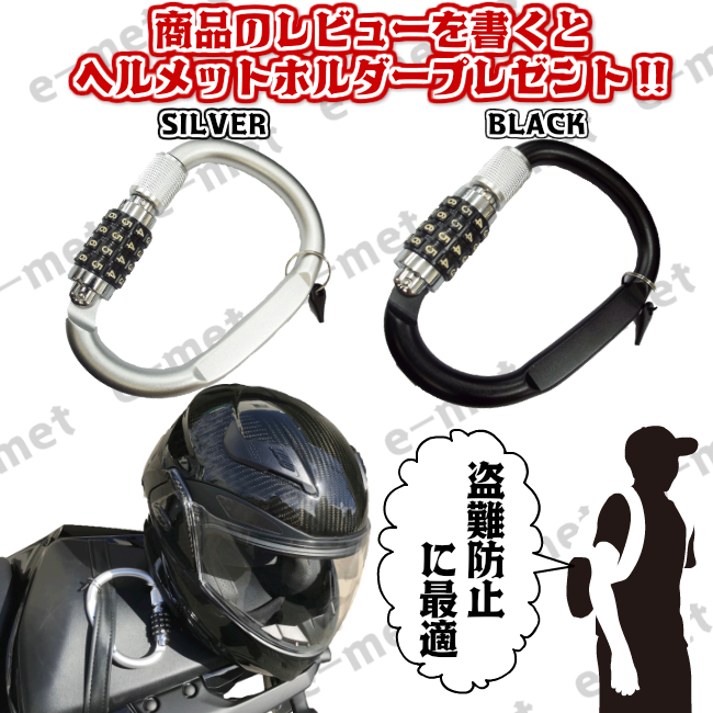 EJ-701ジェットヘルメット送料無料バイクヘルメット全排気量原付ジェットインナーバイザーかわいいおしゃれかっこいいジェットヘルメットインナーバイザー付きジェットシールド付きジェットヘルメットe-met