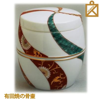 ミニ骨壷 色絵結び 陶器製 有田焼 手元供養 送料無料