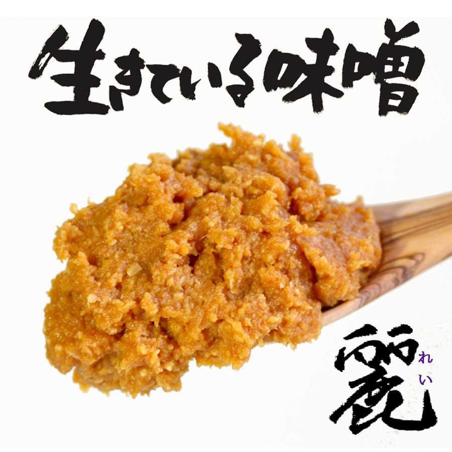 華やかな香りが特徴的な淡麗色の無添加味噌です 米糀由来のマイルドな味わいが食材の味を引き出します 大桶からの掘りたてをそのまま袋に詰めてお届けします 無添加 即出荷 生きている味噌 麗 値引き 500g量り売り ノンアルコール 新潟コシヒカリ米 糀 高級 コシヒカリ 国産原料 みそ 麹