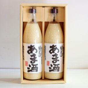 浮き麹あま酒 900ml×2本 新潟こがねもち米と米糀だけで作った甘酒です。砂糖不使用でノンアルコールの こうじ造りあまざけです。甘酒のプレゼントに最適。包装無料。