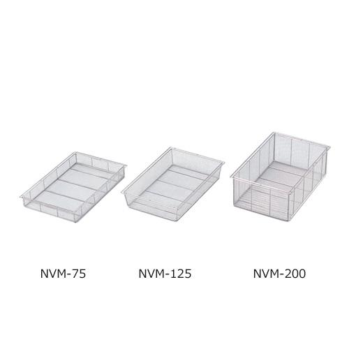 ナビラックバスケット NVM-125